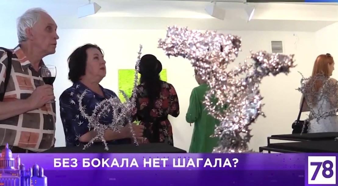 Алкоголь могут вернуть в музейные буфеты обсуждение на телеканале 78